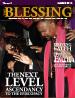 BlessedSpring2012